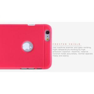 Für iPhone 6 / 6s Plus Schutzhülle Tasche Nillkin Case Rot Super Frosted Shield